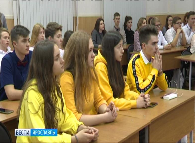 В Ярославле пройдет всероссийский конкурс «Мой первый бизнес»