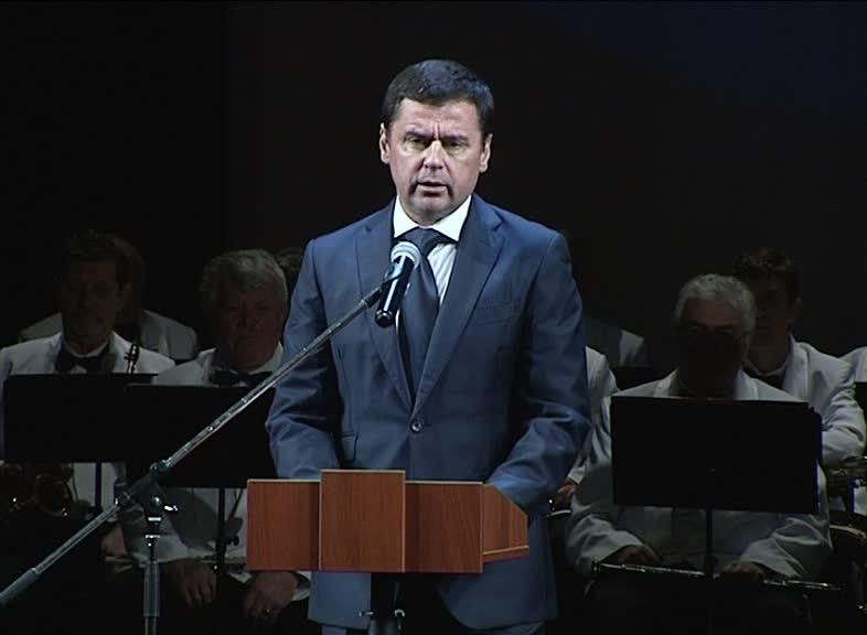 В Ярославле прошел торжественный вечер, посвященный Дню сотрудника органов внутренних дел