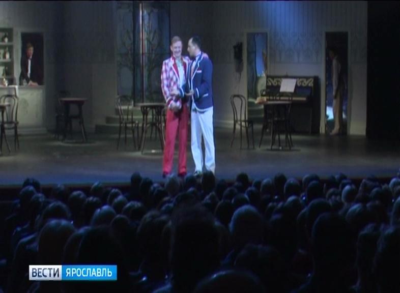 В театре имени Ф. Волкова - «Неаполитанские каникулы»