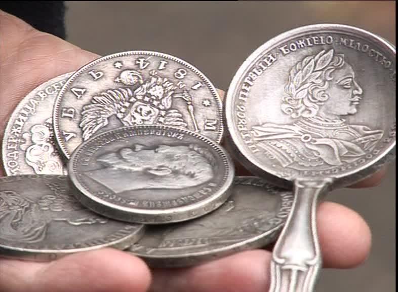 квитанцию штампиком поддельные монеты царской россии фото дело