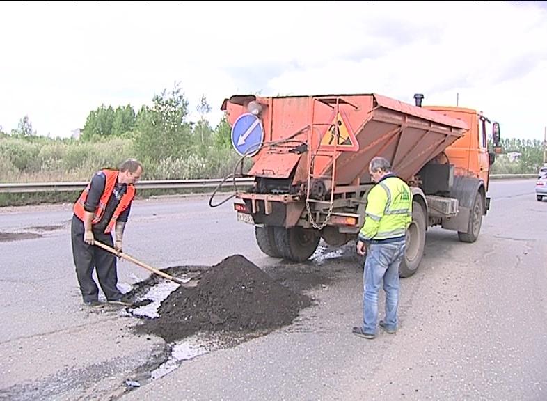 Подписан контракт на ямочный ремонт ярославских дорог