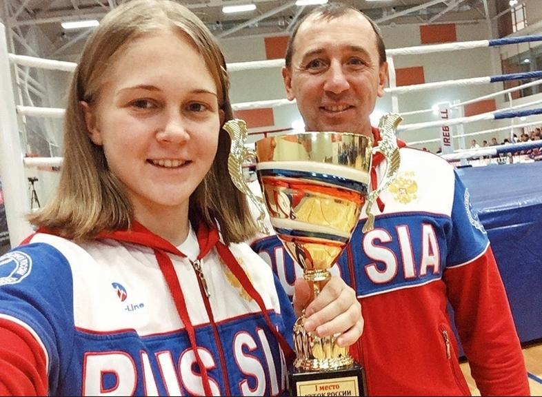 Ярославна завоевала «золото» на Кубке России по кикбоксингу