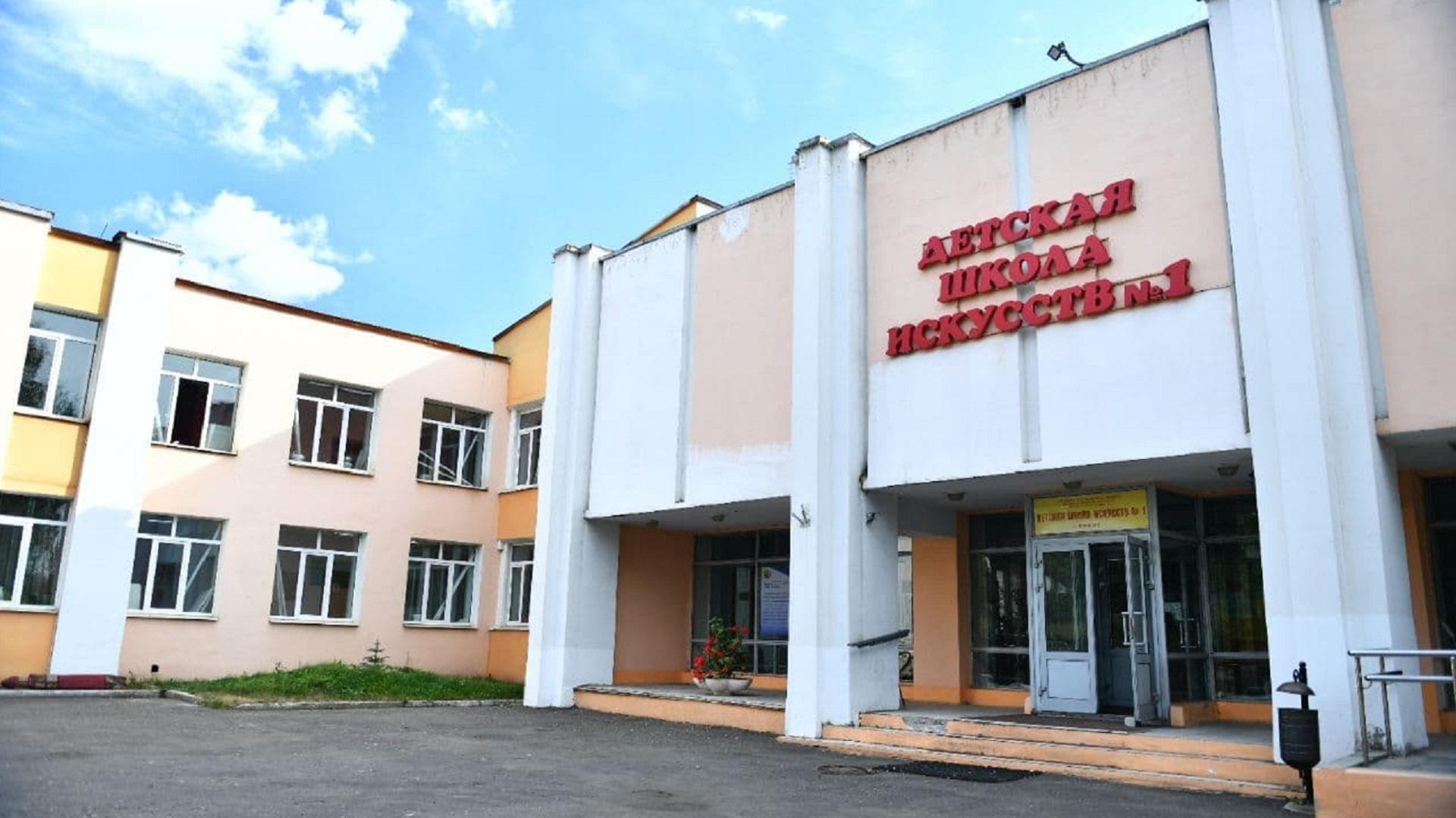 В Ярославле отремонтируют детскую школу искусств за 7 млн