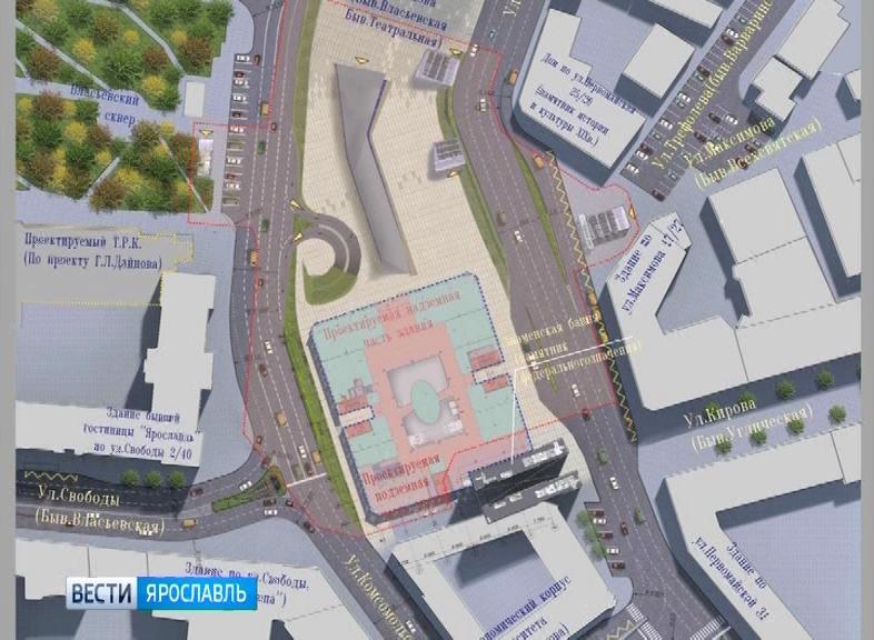 Информация о застройке площади Волкова в Ярославле официально не подтверждена
