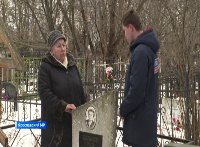 На Леонтьевском кладбище разрушается могила племянницы поэта Некрасова, ветерана Великой Отечественной войны