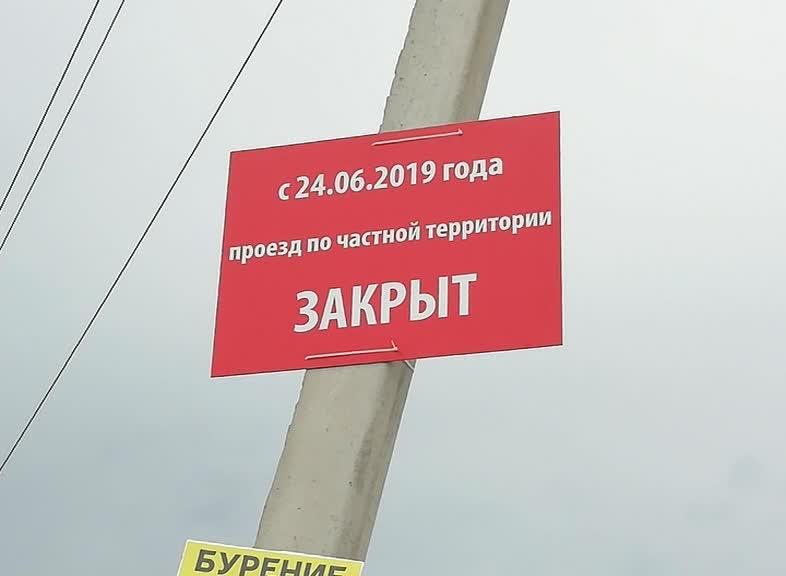 Жители Заволжского поселения обеспокоены: дорогу к школе могут перекрыть