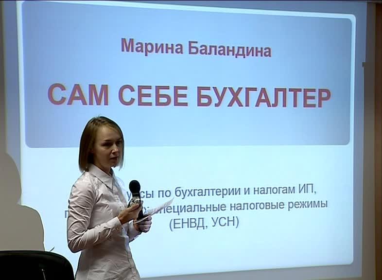 В Ярославле выбирали лучшую маму-предпринимателя