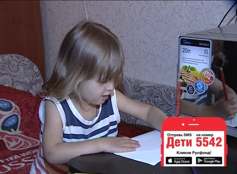 Маленькая Аня Смирнова нуждается в вашей помощи