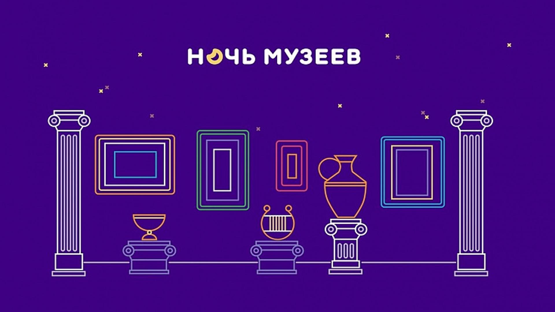 Парки «Россия - моя история» в 23 регионах РФ организуют программы к акции «Ночь музеев»